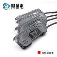 高精度数字光纤传感器 FA1-N1S 阿童木传感器