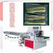 蔬菜自动包装机 蔬菜打包机