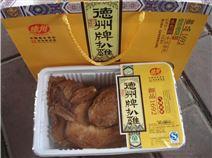 烤雞保鮮氣調包裝機