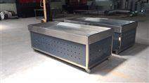 瑞杰廚具設備有限公司供應達州地區冰鮮臺