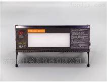RJ-LED7高亮度台式LED观片灯