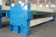 板框压滤机功能 污水处理设备技术参数