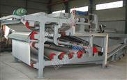 污泥压滤机功能 污水处理设备价格优惠