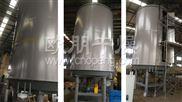 常州歐朋干燥   硼酸干燥專圓盤式干燥機