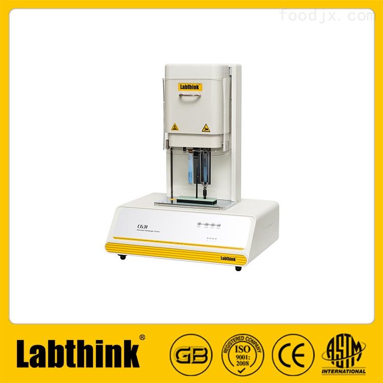 C631H薄膜热缩性能测试仪