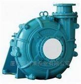 进口渣浆泵(欧美品牌)美国KHK
