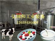 酸奶生產線價格|巴氏牛奶殺菌機|小型巴氏牛奶殺菌機