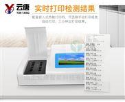 多功能食品检测仪价格