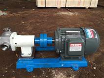 RCBx系列保温齿轮泵  柔性转子泵 食品泵
