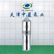 廠家批發充油式潛水電泵