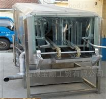 宝顺供应全不锈钢禽笼清洗机