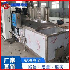 HDG稀有海鲜冷冻设备 长江刀鱼挂冰机