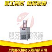 实验室用的冷冻干燥机推荐,立式冻干机