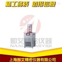 實驗室用的冷凍干燥機推薦,立式凍干機