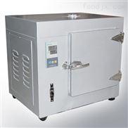 制药非标高低温真空烘箱