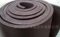 供应海绵橡塑保温板厂家规格