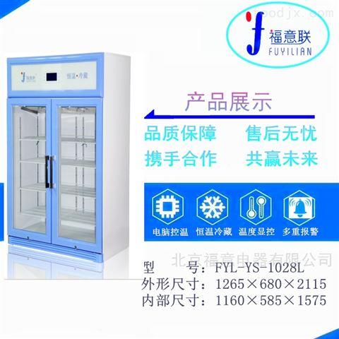 液體電熱恒溫設備