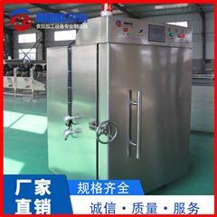 HDSD-8002019新型速冻设备 液氮速冻机