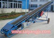 专业生产移动式皮带输送机 装车皮带输送机质量保证