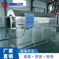 HDQX-4000包装袋油污清洗机 滚筒式喷淋清洗设备