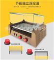 商用家用小型自動臺灣熱狗機 火山石烤腸機