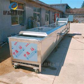 水浴式花蛤蒸煮机