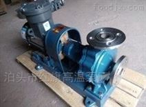 工业油泵化工泵RY系列风冷热油泵-红旗泵业