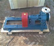 华潮节能型RY热油泵 单级单吸离心泵 好口碑