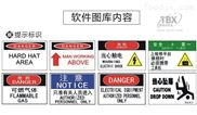 MAX全彩刻绘打印机CPM100HG5C黑色带SLR101T