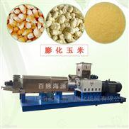 玉米混合熟化变性膨化设备