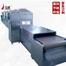 山东济南亚麻籽微波干燥熟化设备厂家