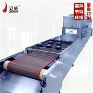 30-济南竹筷子微波干燥杀菌设备厂家
