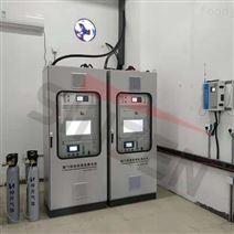 化纖超低cems煙氣在線監測系統