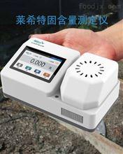 污泥水份仪LXT-500GH检测时间