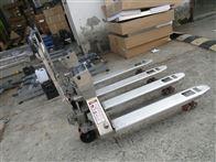 ccc可自动校正的不锈钢叉车称 2吨地牛称