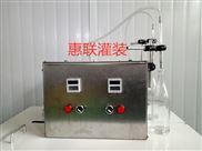 液体半自动两头灌装机、手提式白酒装瓶机