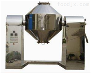 SZG系列双锥回转真空干燥箱