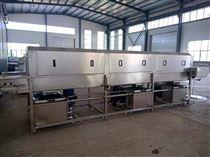 SDN-5500醫療廢物箱消毒清洗機