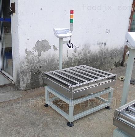 广东带警示灯的电子滚筒秤定制