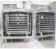 FZG-系列低温真空干燥箱