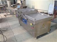 ZD600全自动玉米粉真空包装机
