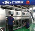 QGF-600桶装水灌装机厂家