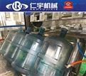 全自动桶装水生产线设备 新款