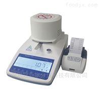 WL-70M食用菌水分检测仪别名