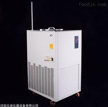 DLSB-30/20低溫冷卻循環水機報價