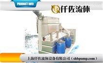 成套TJGY(T)隔油提升一体化设备
