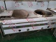 上海厂家供应燃气不锈钢双头大锅灶