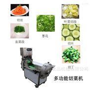 黄瓜香葱食堂多功能自动切菜机