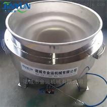 400L立式燃气搅拌夹层锅