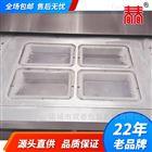 盒shi气调保鲜真空包zhuang机 百佬hui食pin机械直供